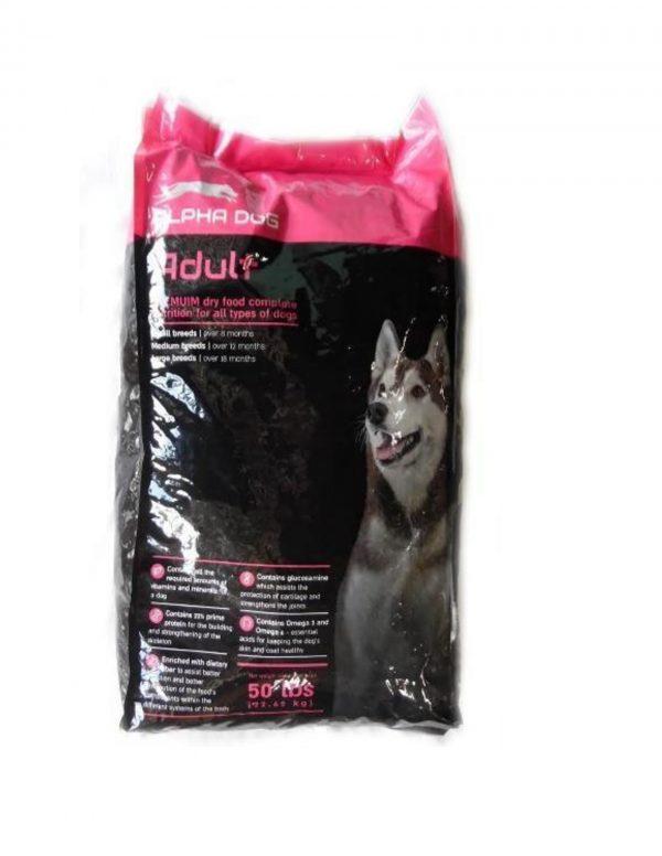 מזון לכלבים אלפא דוג