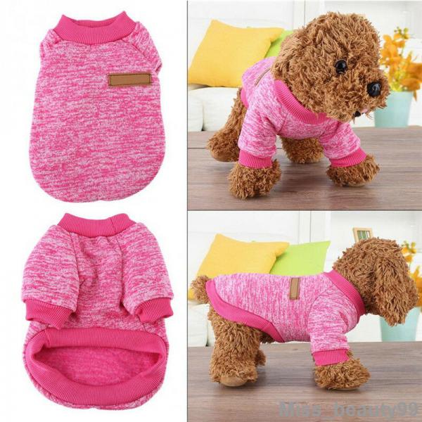 סוודר אקרילי לכלבים
